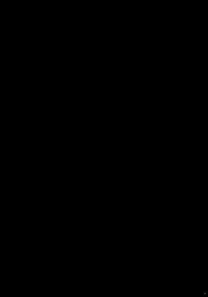 Koi wa Michizure 21