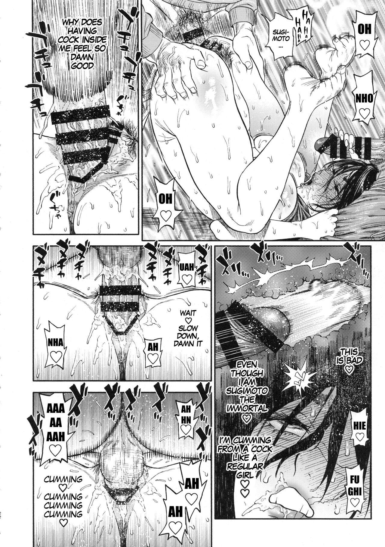 (SPARK13) [JAPAN (USA)] Sugimoto-san to Rakko Nabe Shiyou.   Let's Have Some Sea Otter Meat With Sugimoto-san (Golden Kamuy) [English] [MegaFagget] 20