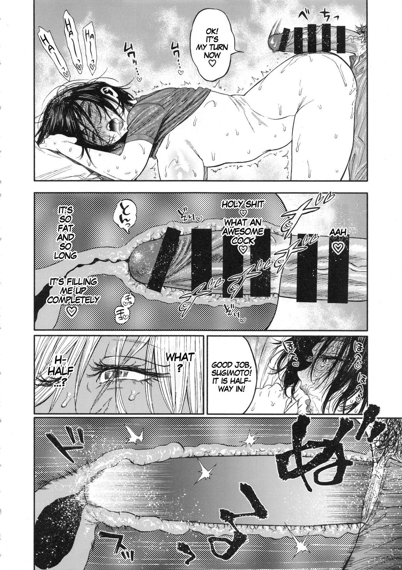 (SPARK13) [JAPAN (USA)] Sugimoto-san to Rakko Nabe Shiyou.   Let's Have Some Sea Otter Meat With Sugimoto-san (Golden Kamuy) [English] [MegaFagget] 22