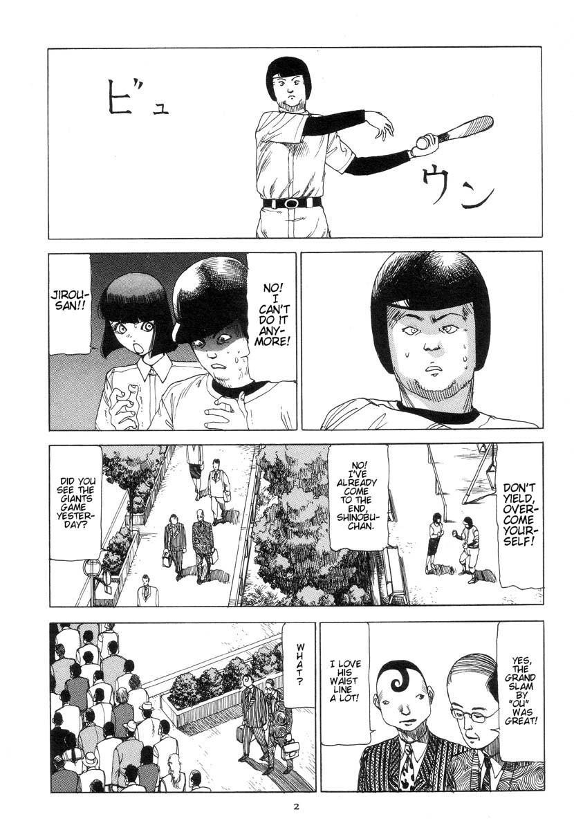 Shintaro Kago - Safety Hit 1
