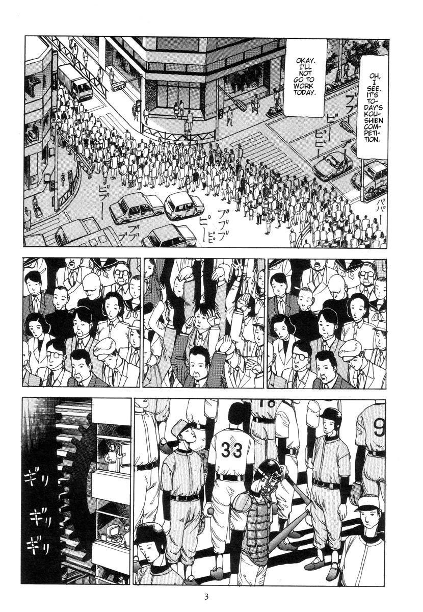 Shintaro Kago - Safety Hit 2