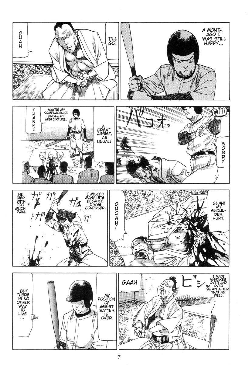Shintaro Kago - Safety Hit 6