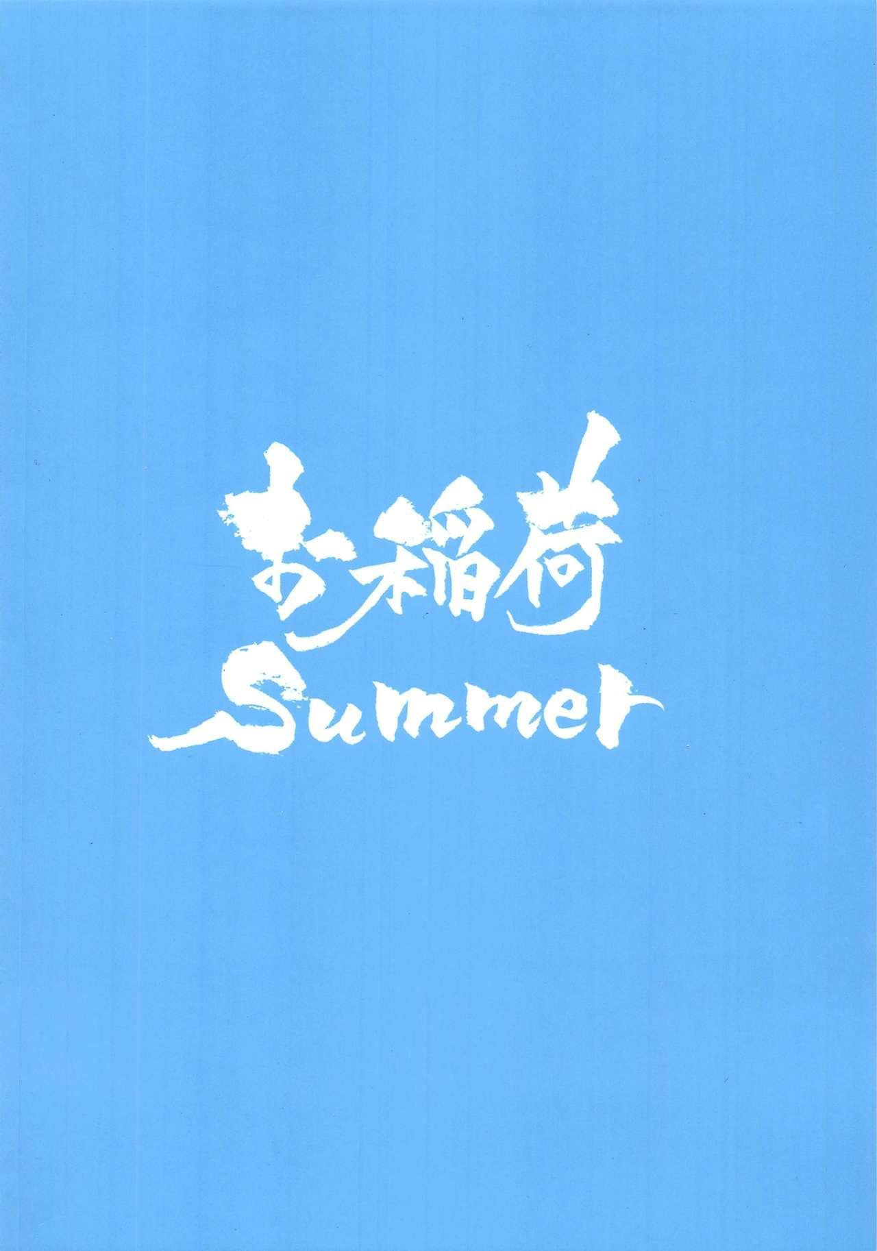 Summer Vacation!! 15