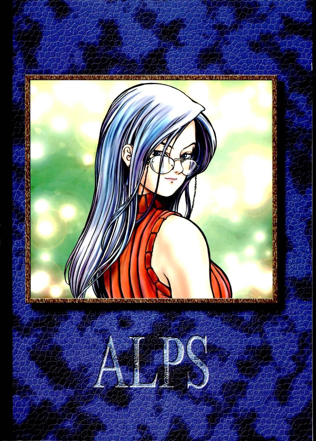 (C56) [ALPS (Ankokudou Shinkaigyo)] Ankoku-dou shinkaigyo e hua xuan-Shuu (Various) 84