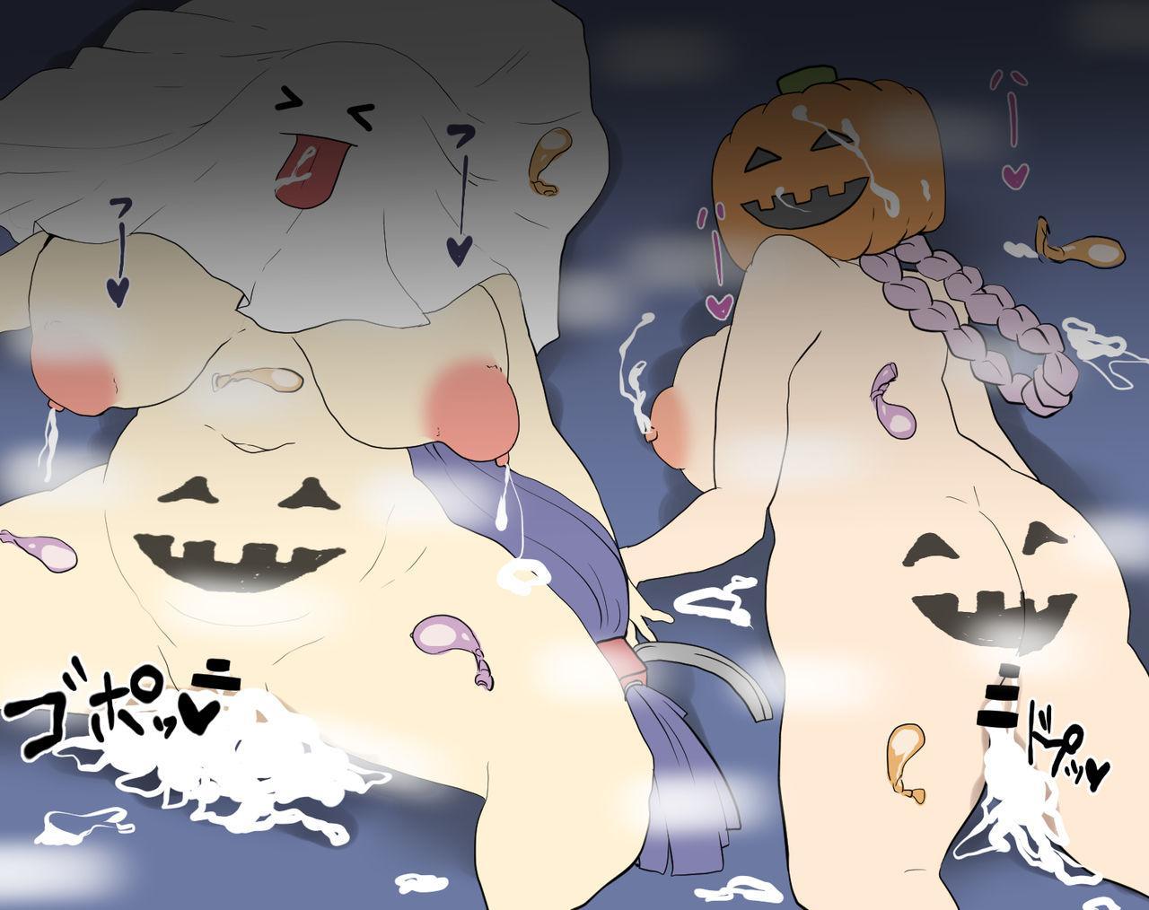 Okashi ga Nainara 3