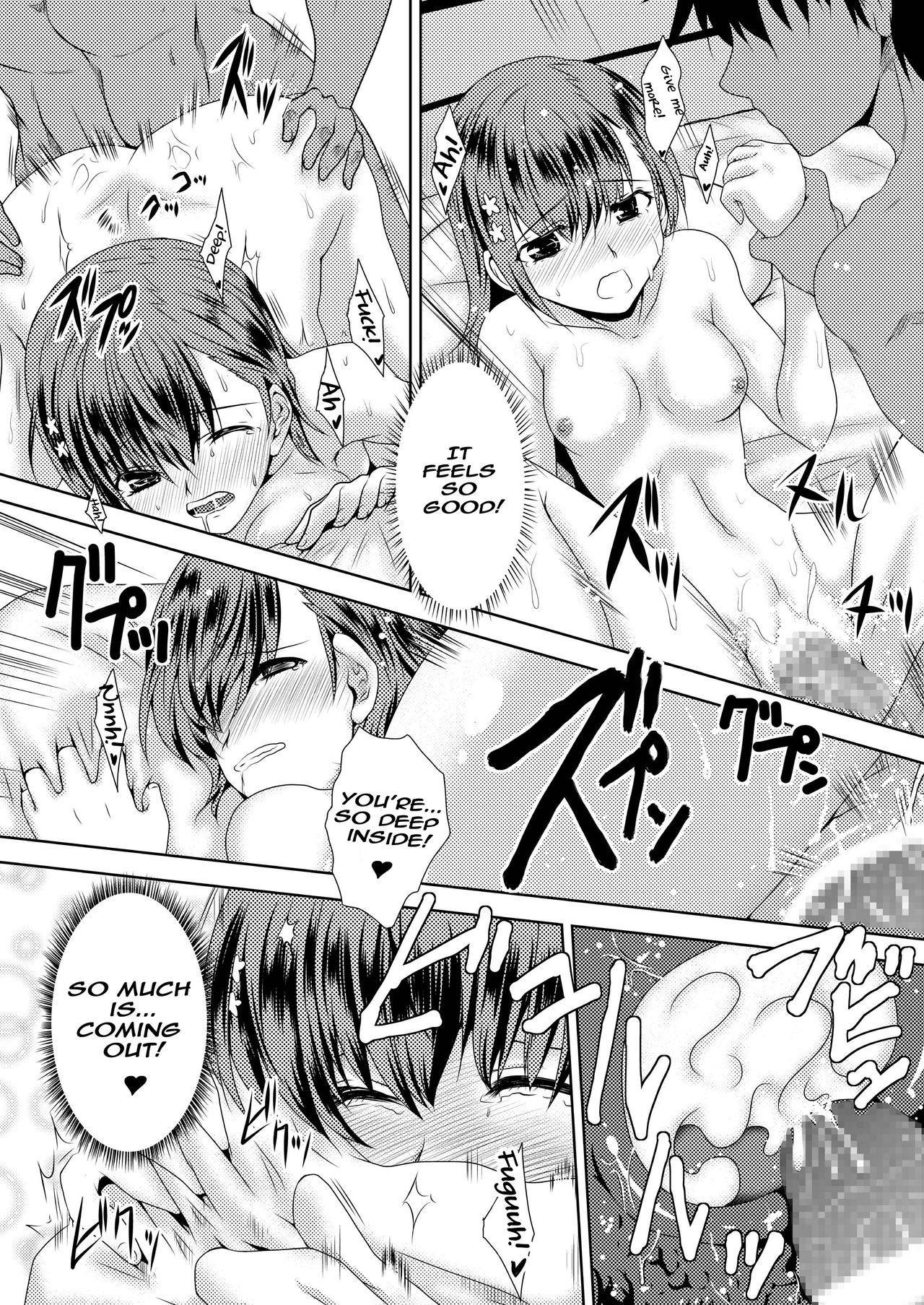MISAKA x 3 Sunaona Kimitachi e.   Misaka x3 - To your honest feelings. 30
