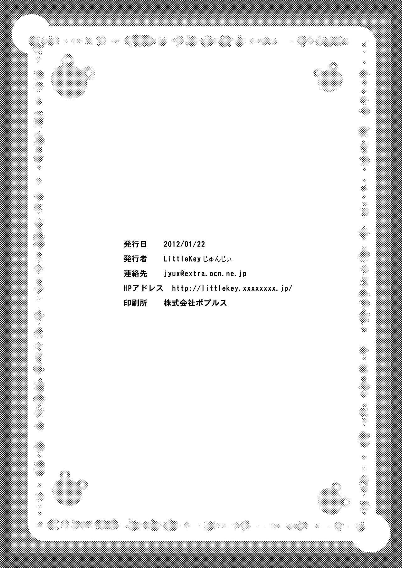 MISAKA x 3 Sunaona Kimitachi e.   Misaka x3 - To your honest feelings. 34