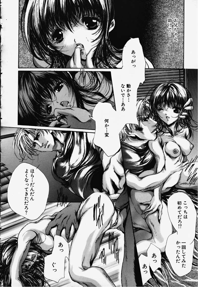 Hiraishin 114