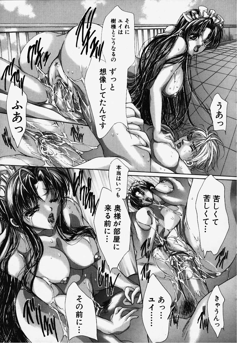 Hiraishin 139