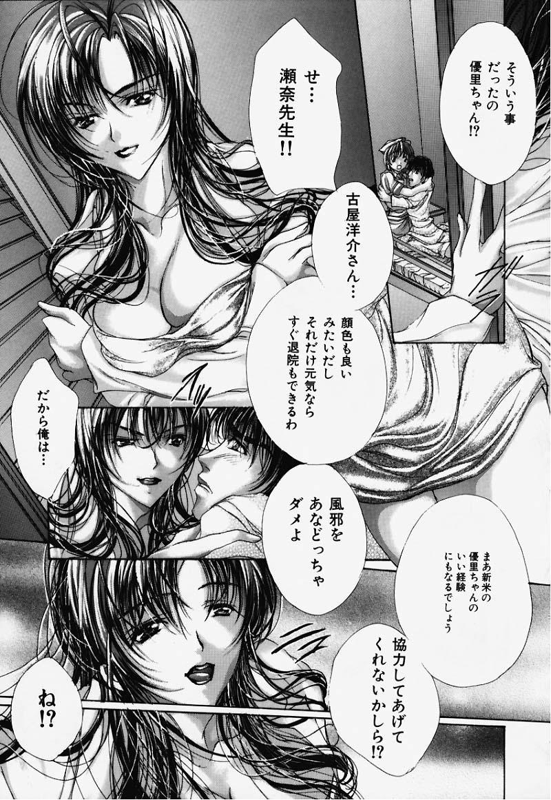 Hiraishin 27