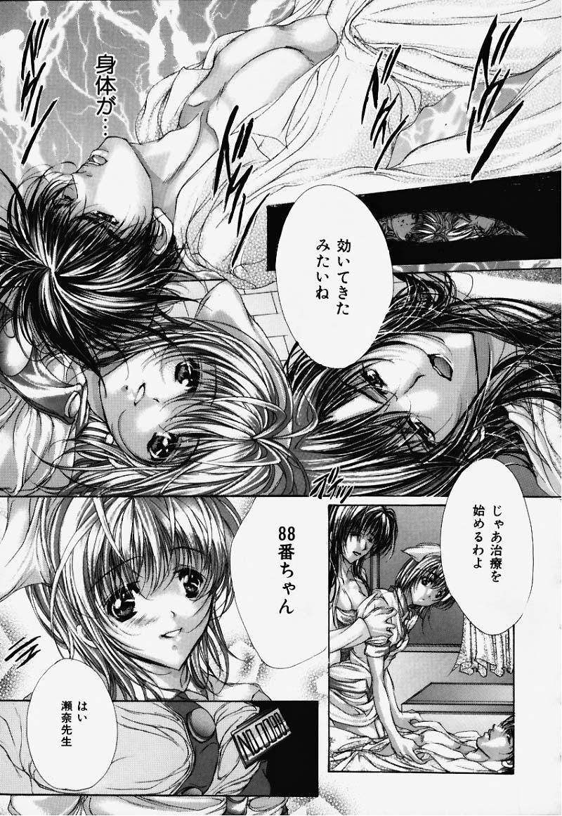 Hiraishin 31