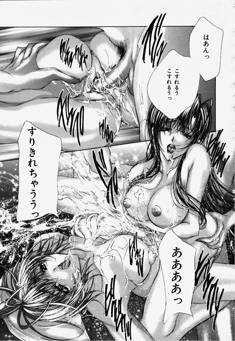 Hiraishin 39