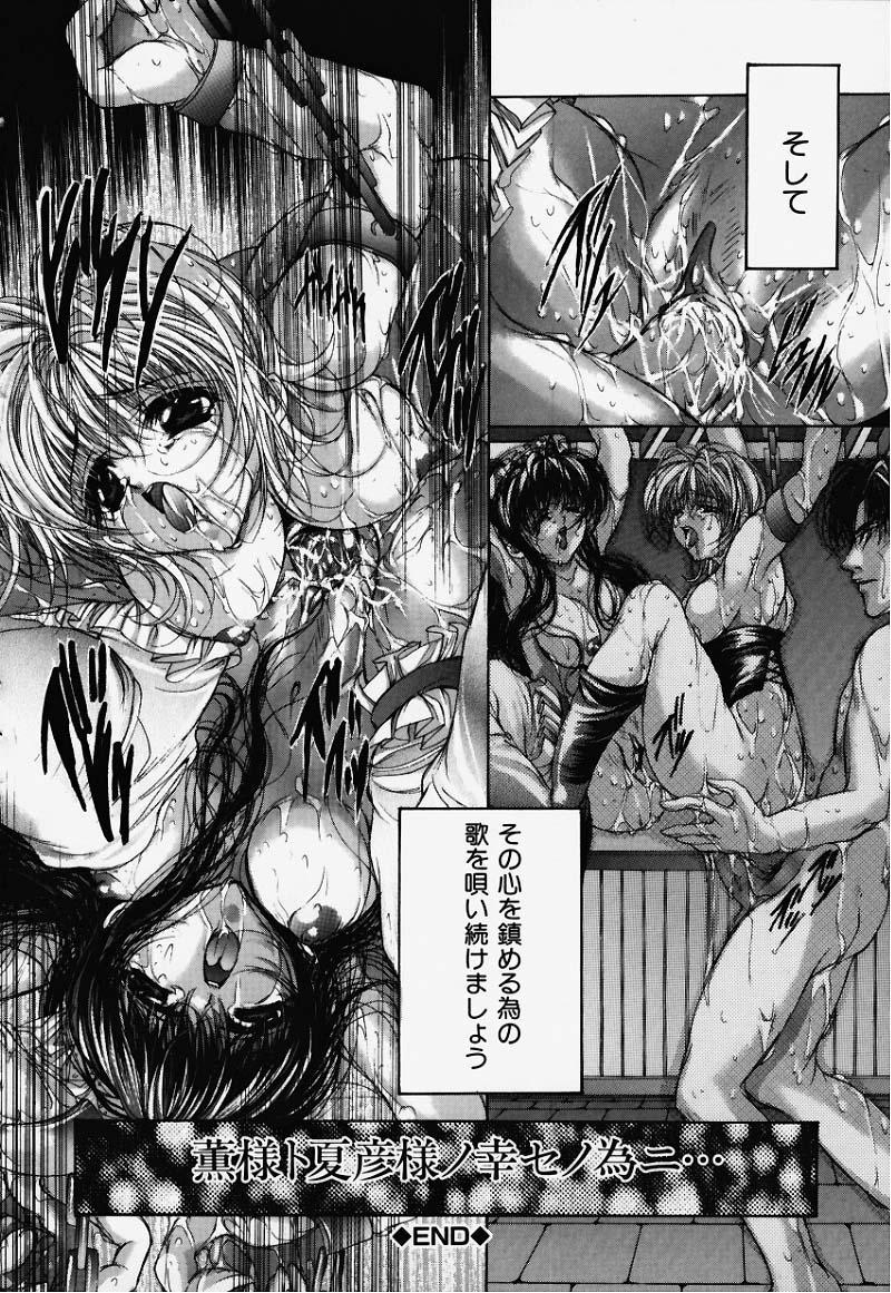 Hiraishin 96