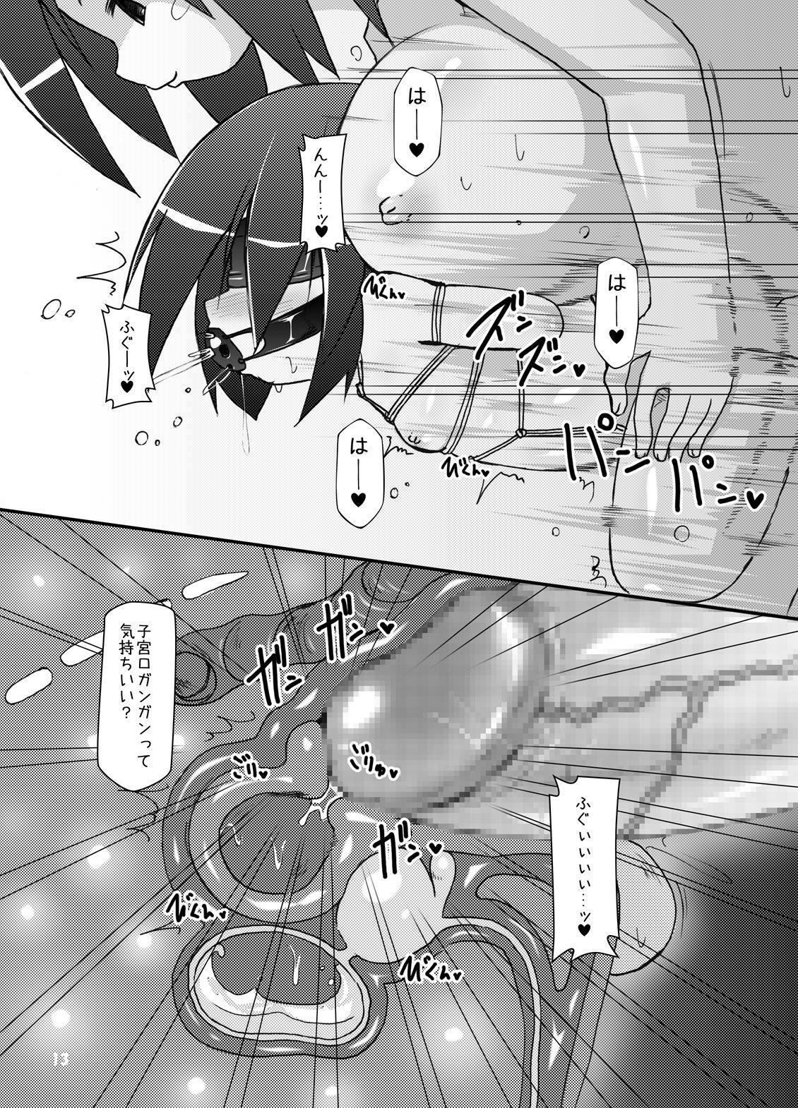 Futanari Oyako Soukan 1, 2, 3 Set 79