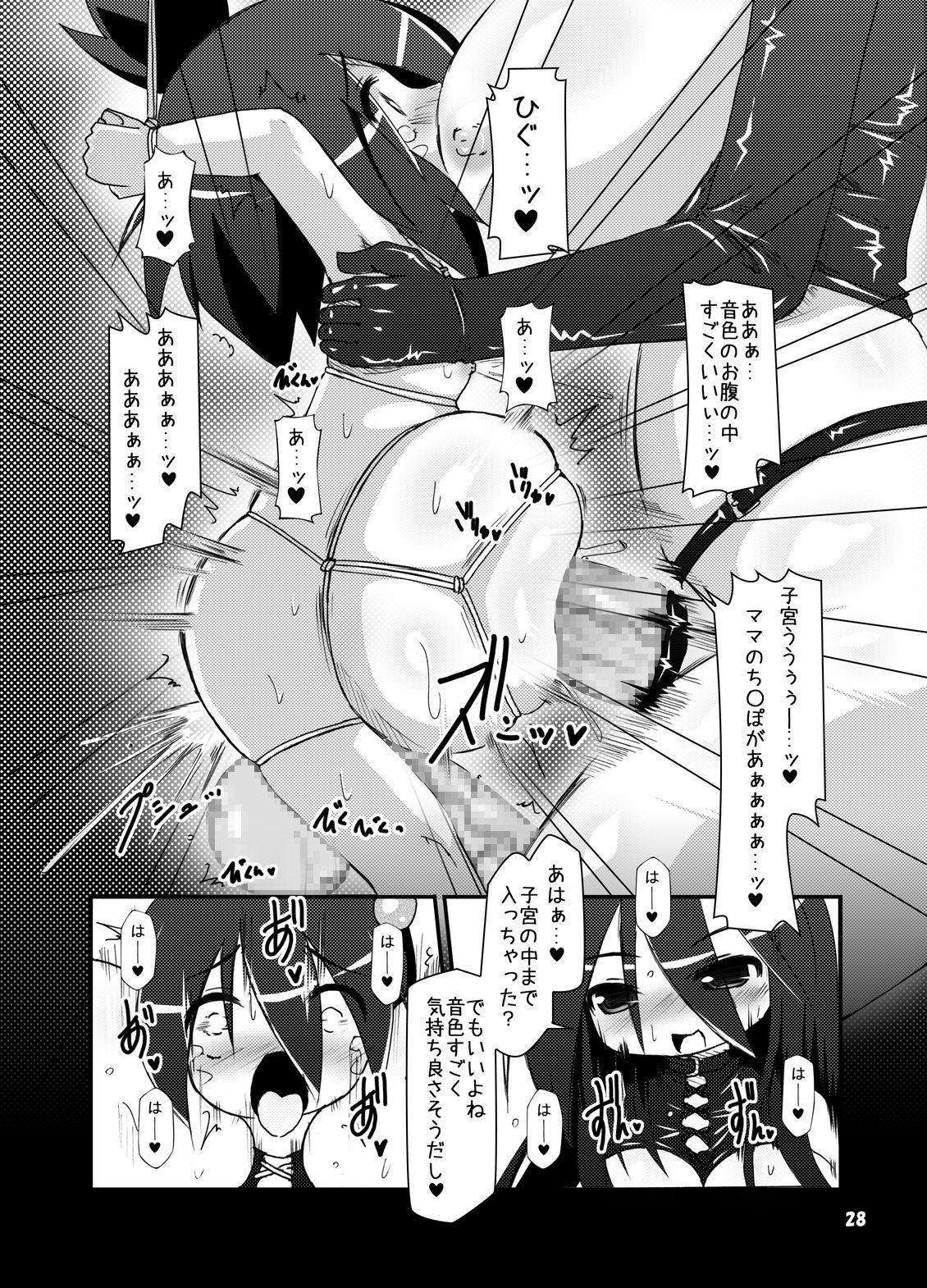 Futanari Oyako Soukan 1, 2, 3 Set 94