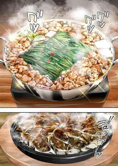 Panpan Travelers Hakata Shuudan Rape Ryokou   吃飯兼炒飯TRAVELERS~博多集團強●旅行 10