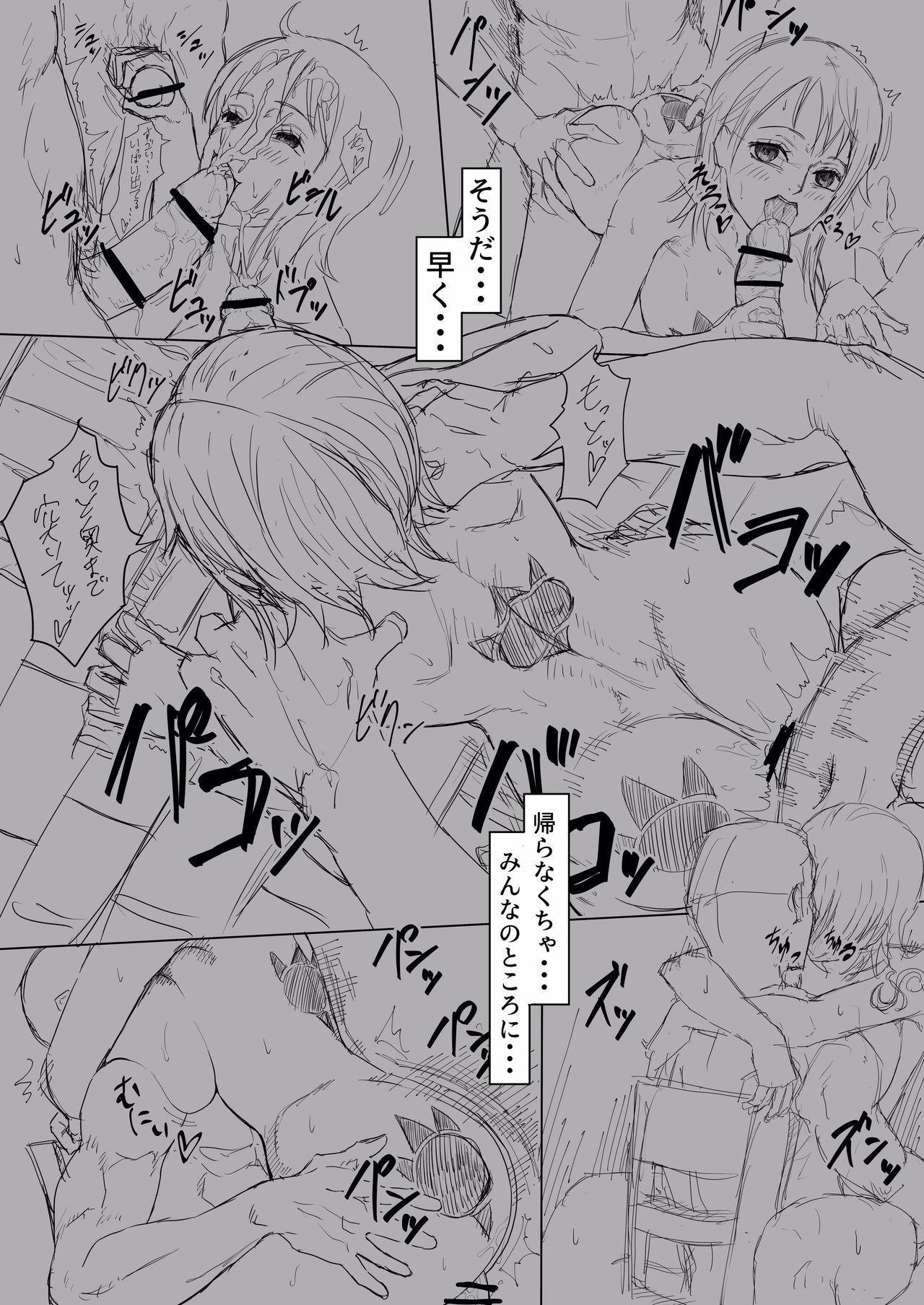 Nami H Manga 13