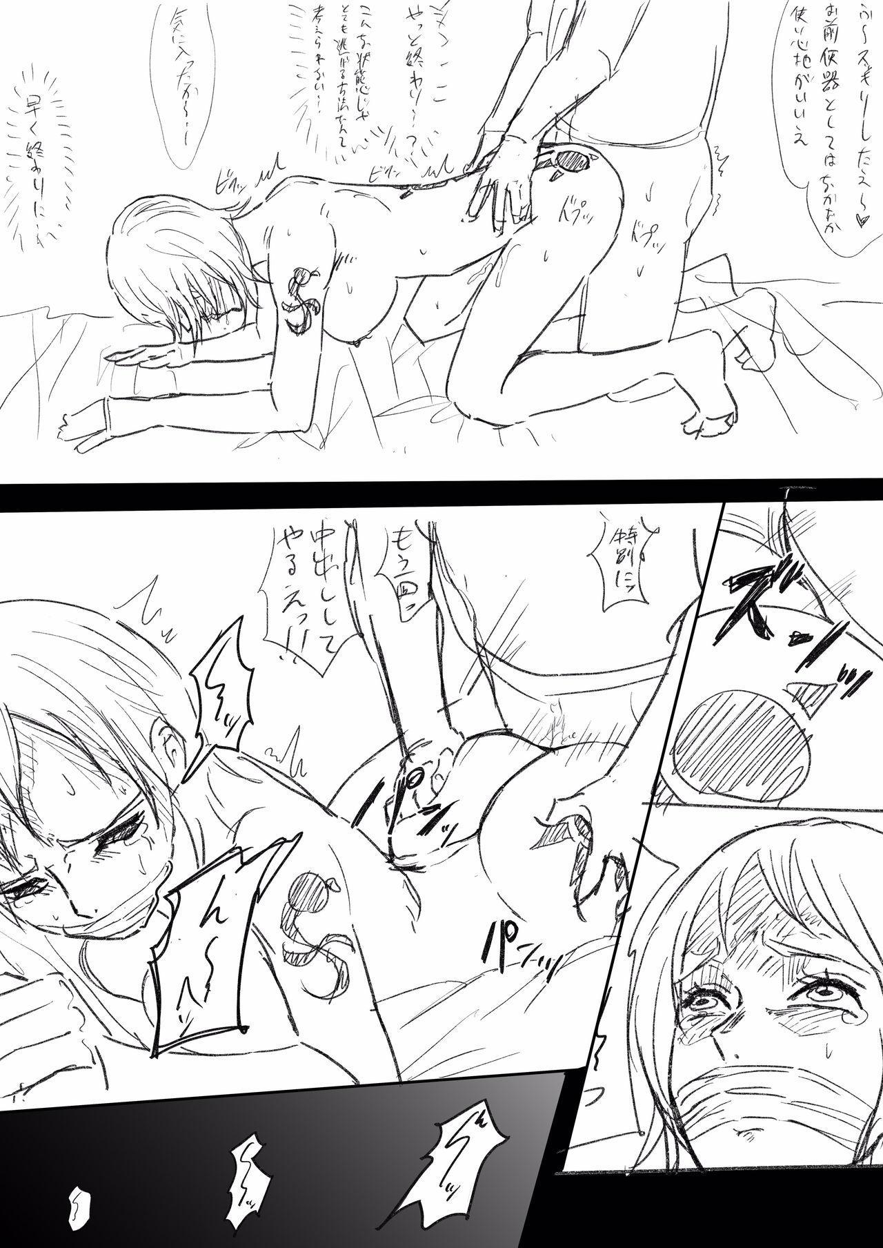 Nami H Manga 5