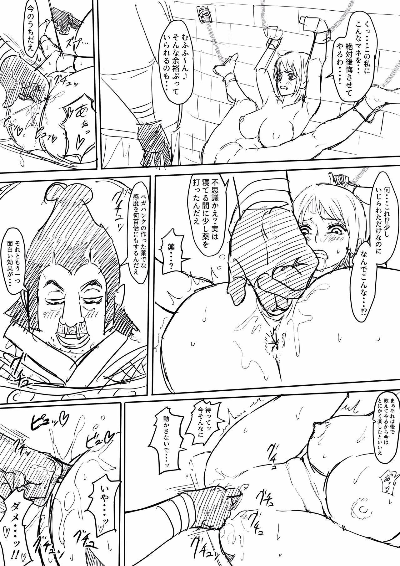 Nami H Manga 7