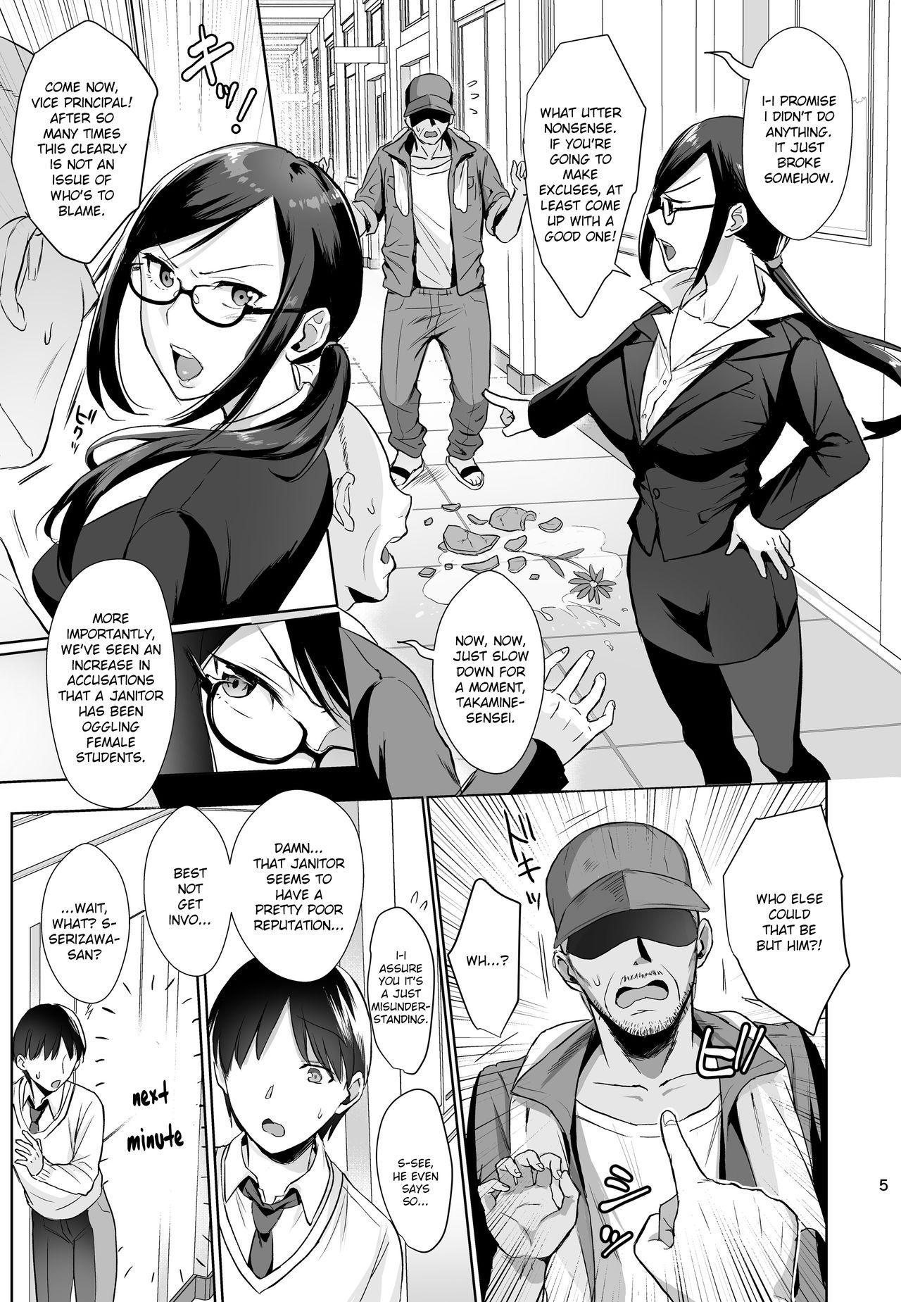 Toshoshitsu no Kanojo 3