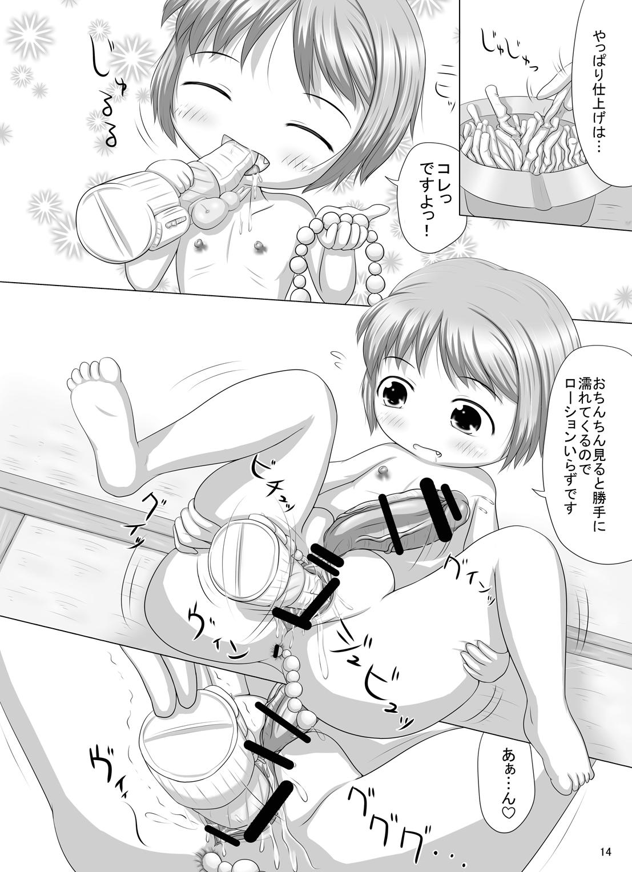 """Komoe Sensei no """"Tengoku e no Masatsu"""" Chuuihou 12"""