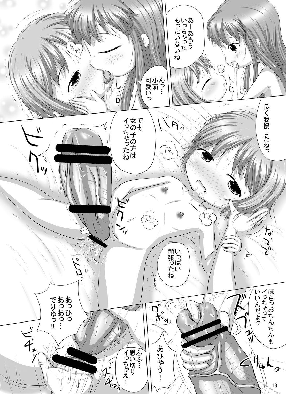 """Komoe Sensei no """"Tengoku e no Masatsu"""" Chuuihou 16"""
