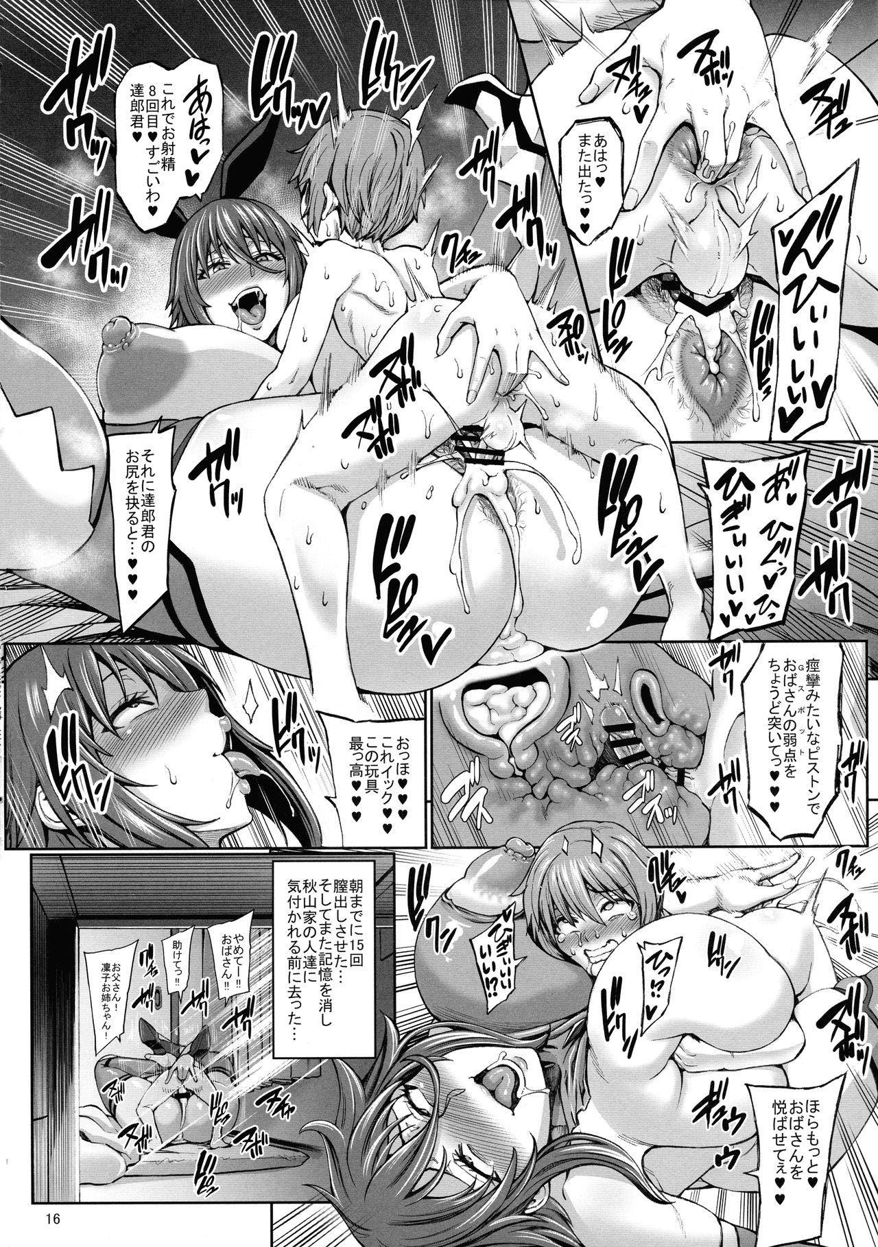 Taimanin Shiranui Musume no Osananajimi ni Te o Dasu Itazura Oba-san Hen 17