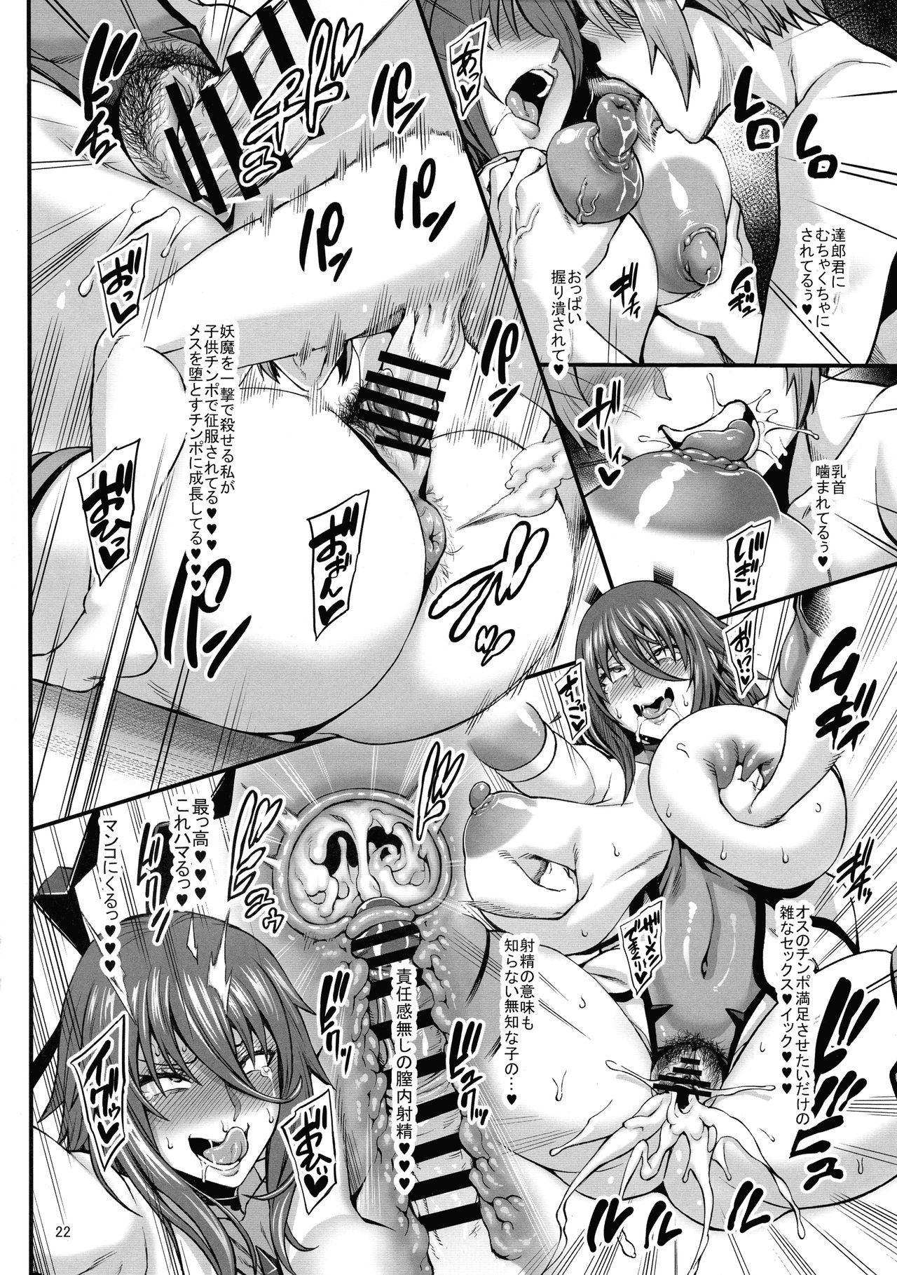 Taimanin Shiranui Musume no Osananajimi ni Te o Dasu Itazura Oba-san Hen 23