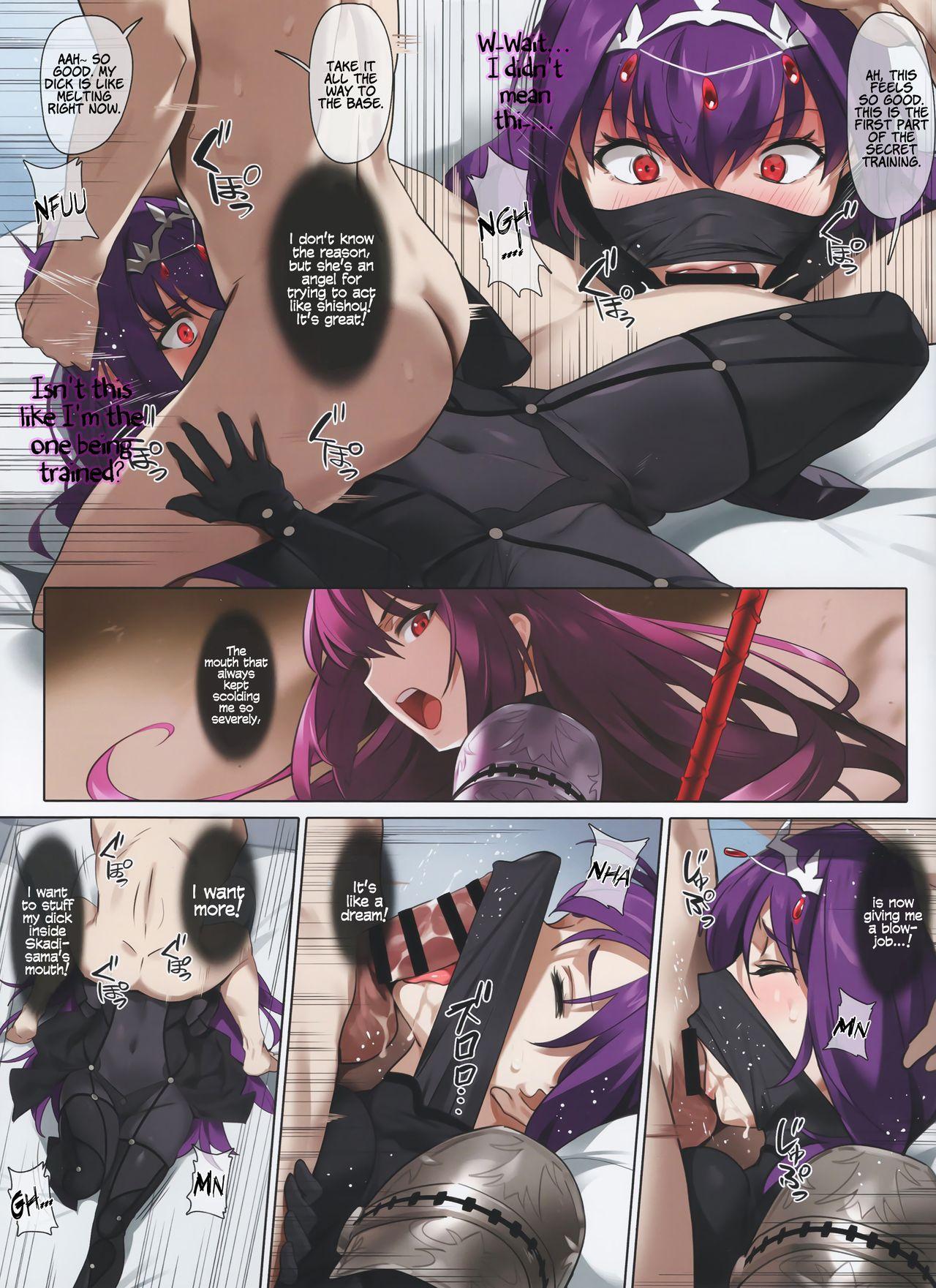 Mogurikomi   Sneaking in 9