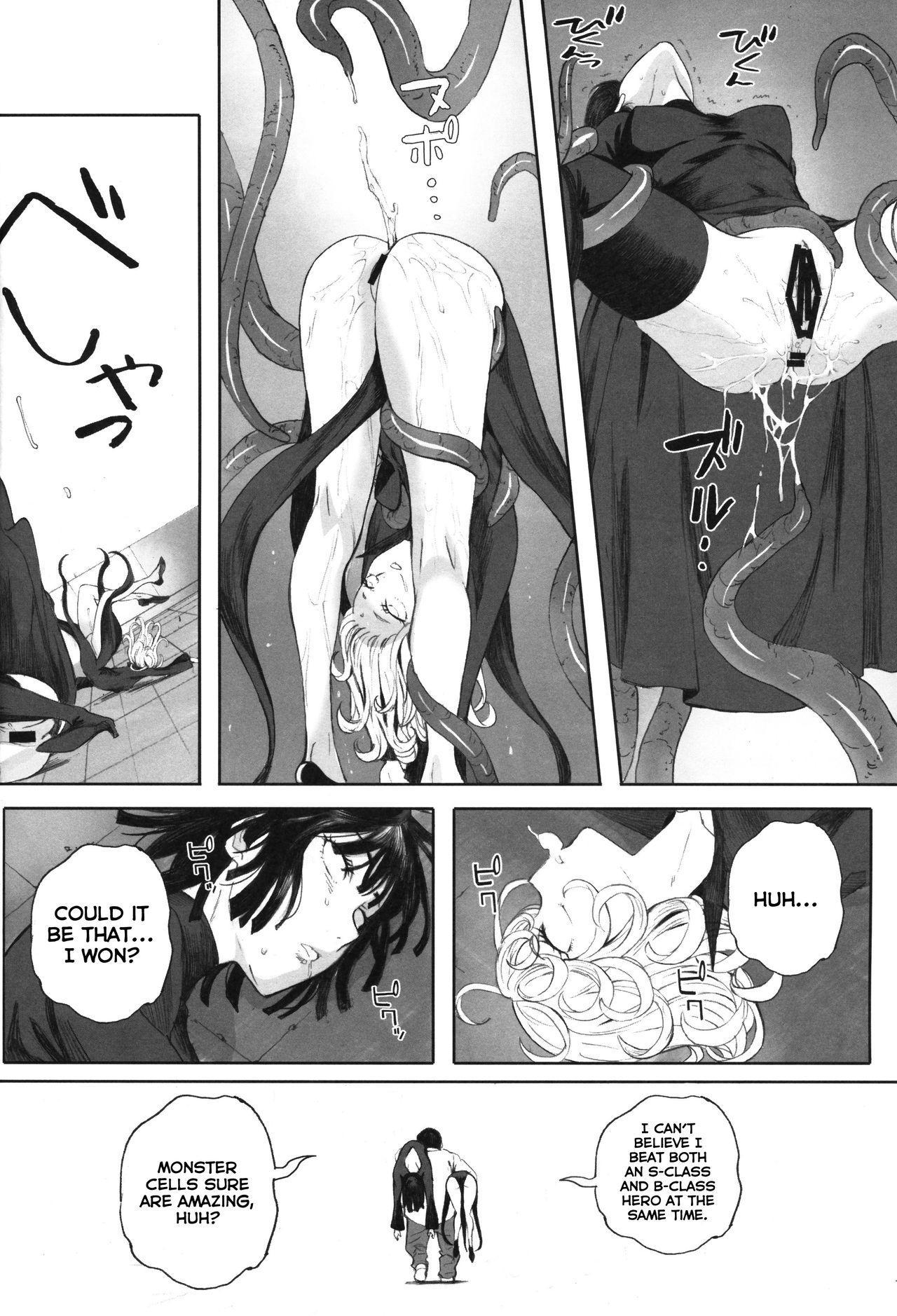 Ichigeki Haiboku | Defeated by One Punch! 12