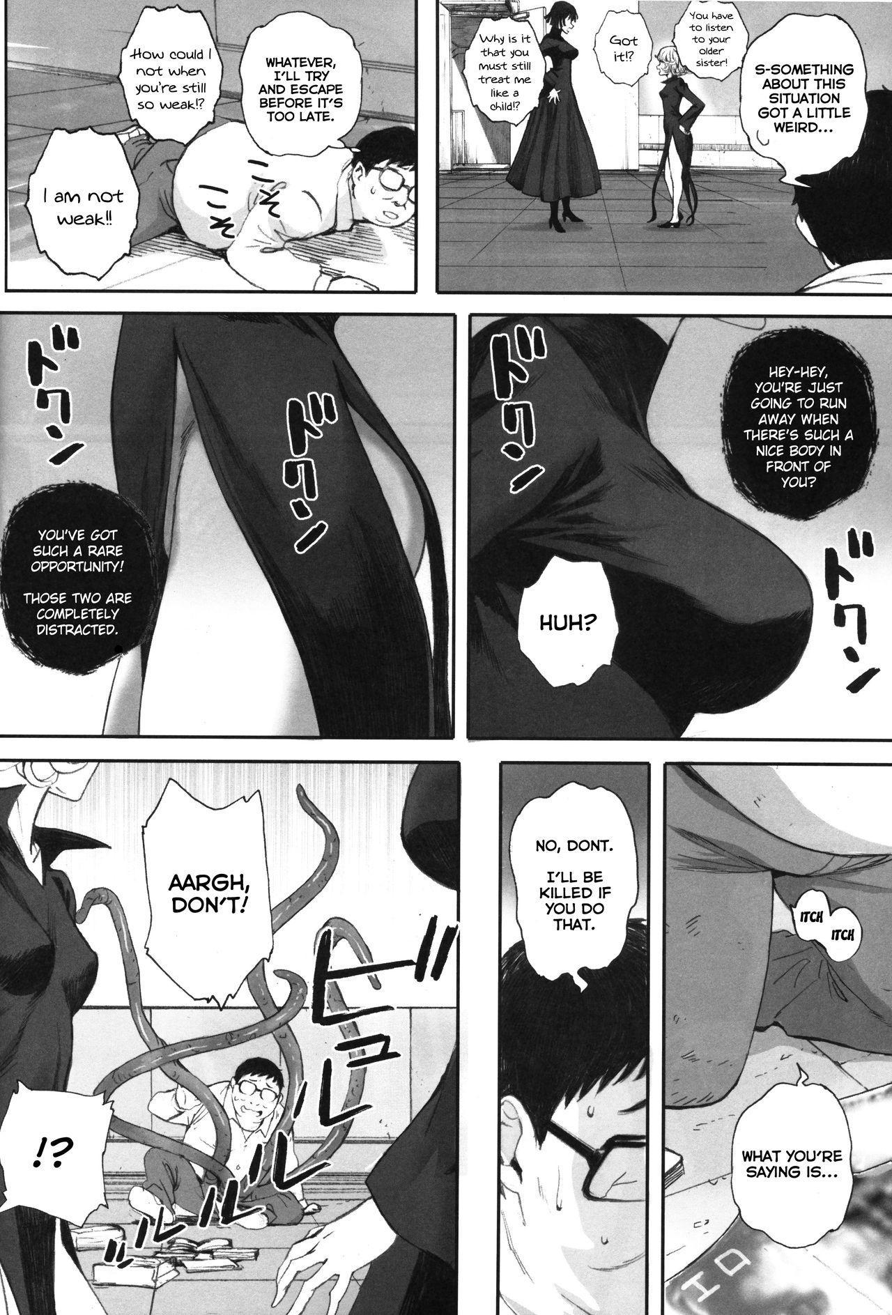 Ichigeki Haiboku | Defeated by One Punch! 4