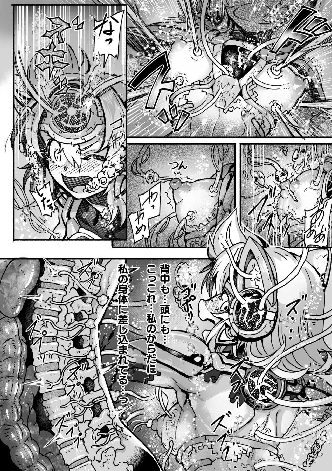 2D Comic Magazine Capsule Kan Seigi no Heroine Mesu Ochi Jikken! Vol. 2 33