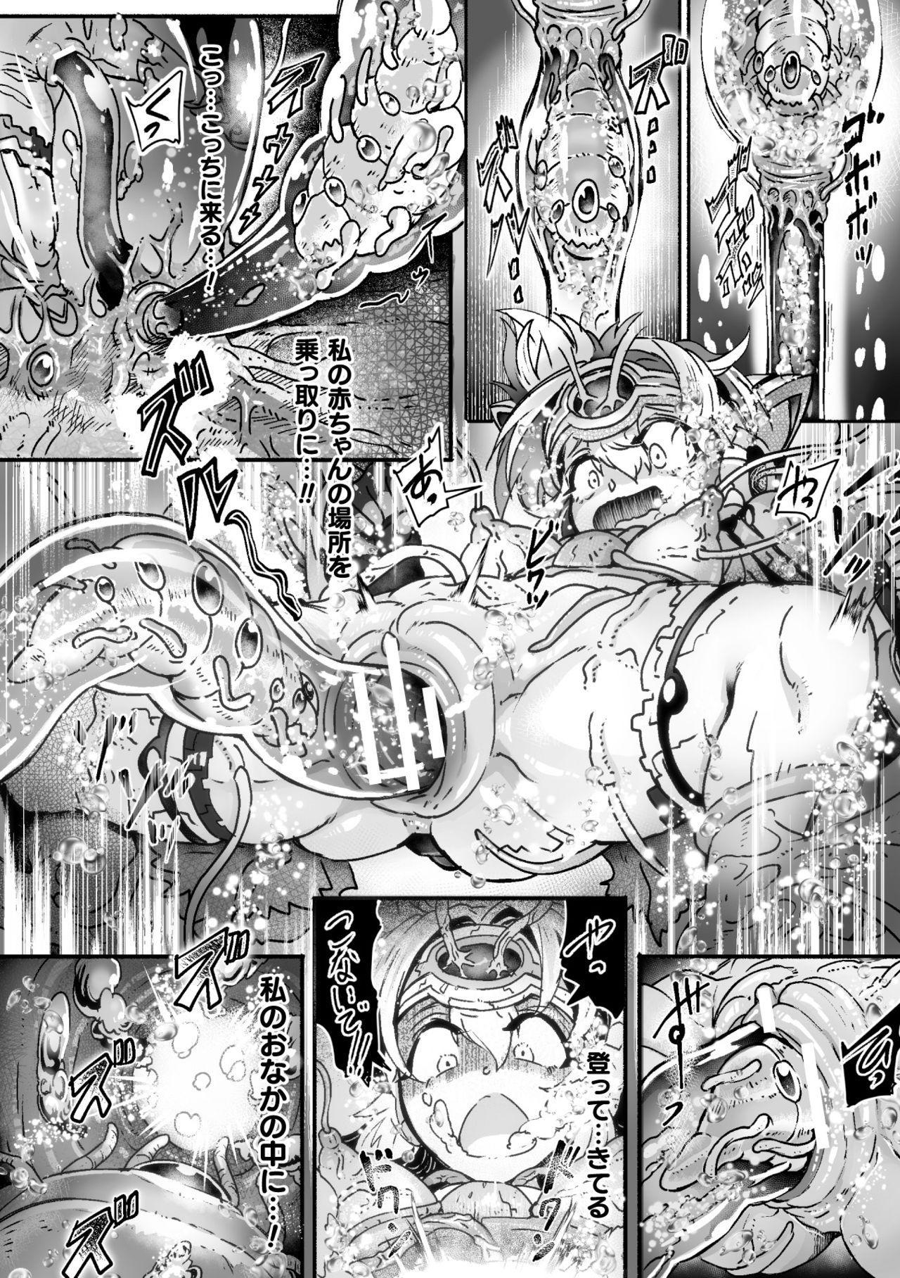 2D Comic Magazine Capsule Kan Seigi no Heroine Mesu Ochi Jikken! Vol. 2 43