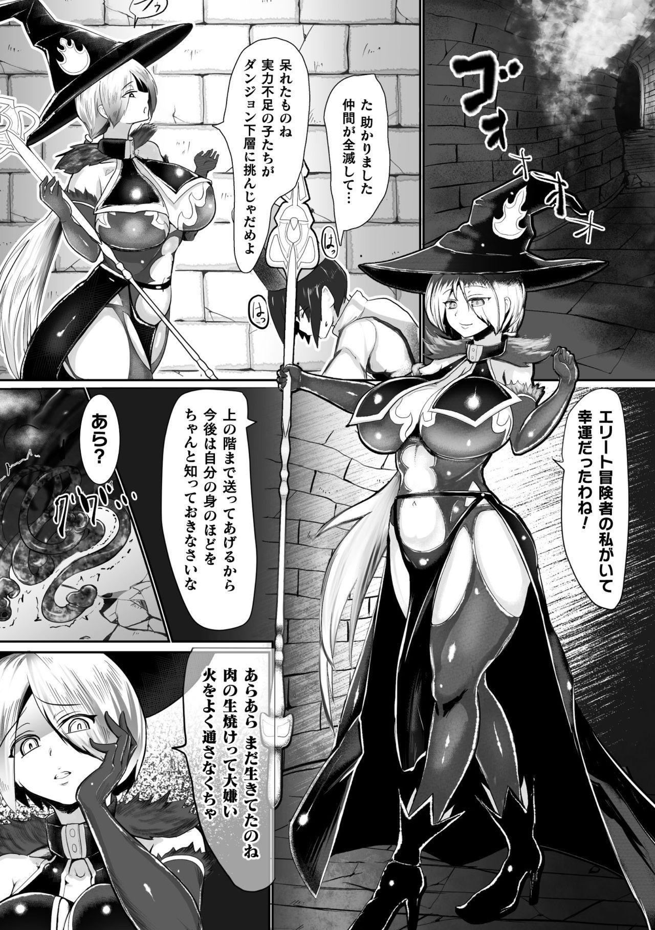 2D Comic Magazine Capsule Kan Seigi no Heroine Mesu Ochi Jikken! Vol. 2 49