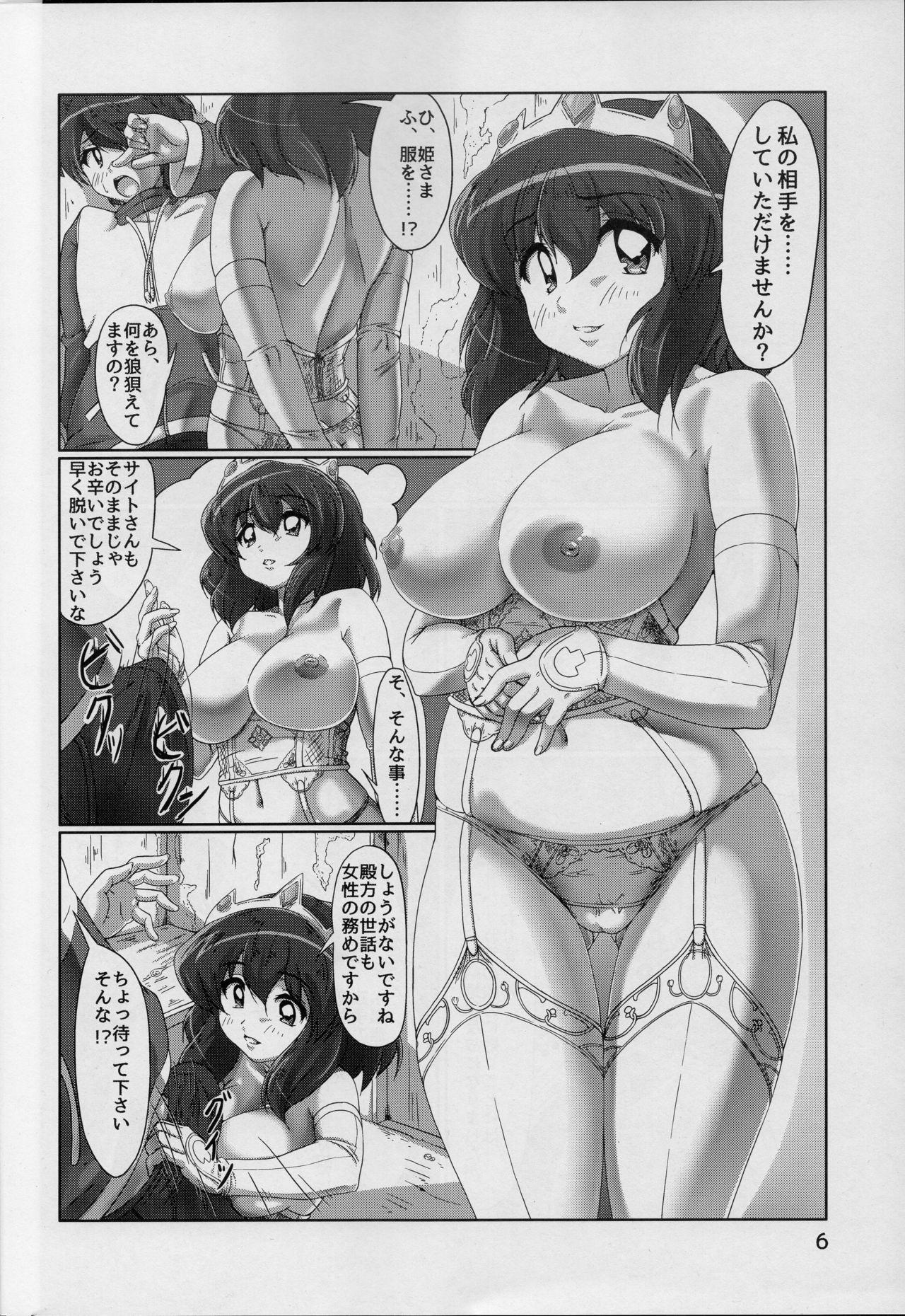 Joou no Tashinami 5