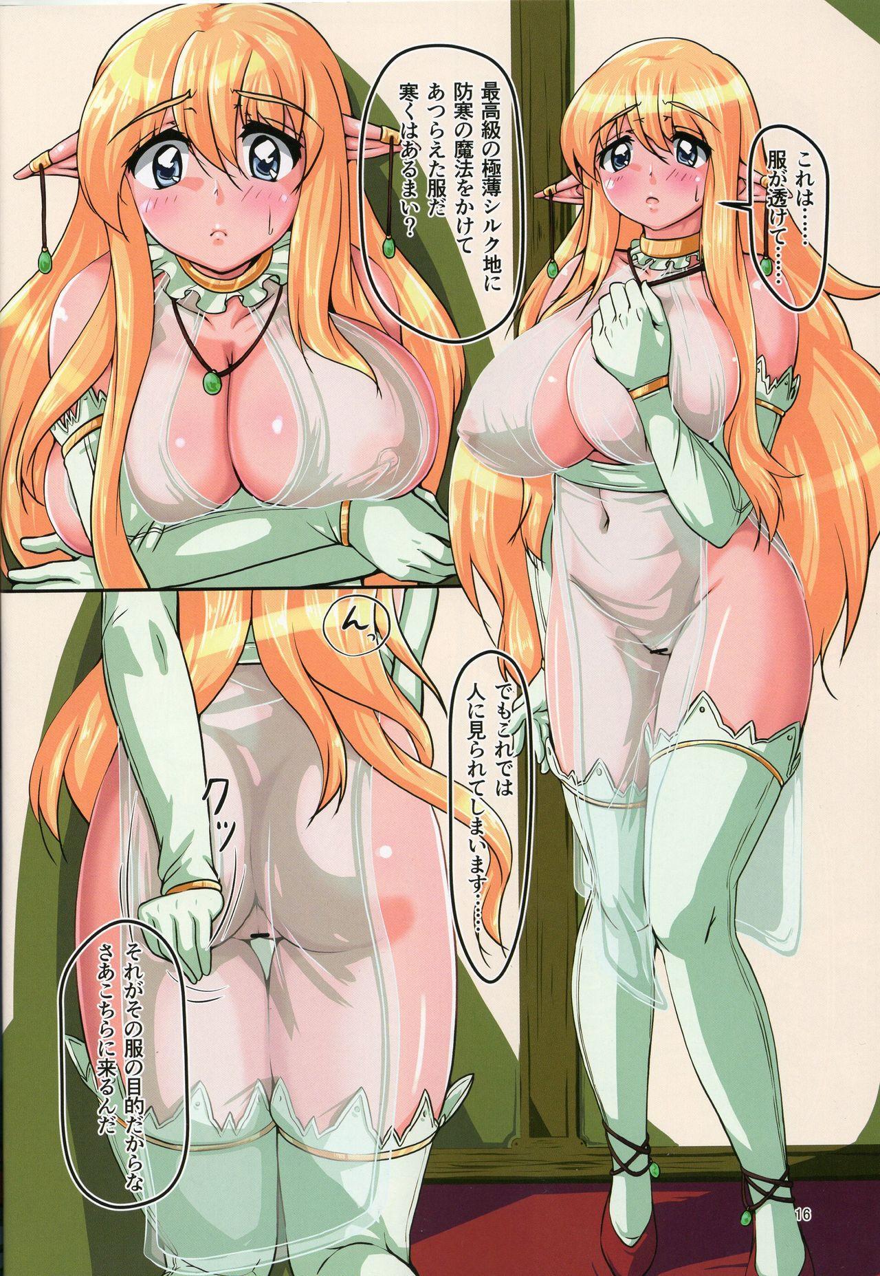 (COMIC1☆10) [Momoshiba Anzu (Nafutan)] 1-man-ecu no Tiffania (Zero no Tsukaima) 15