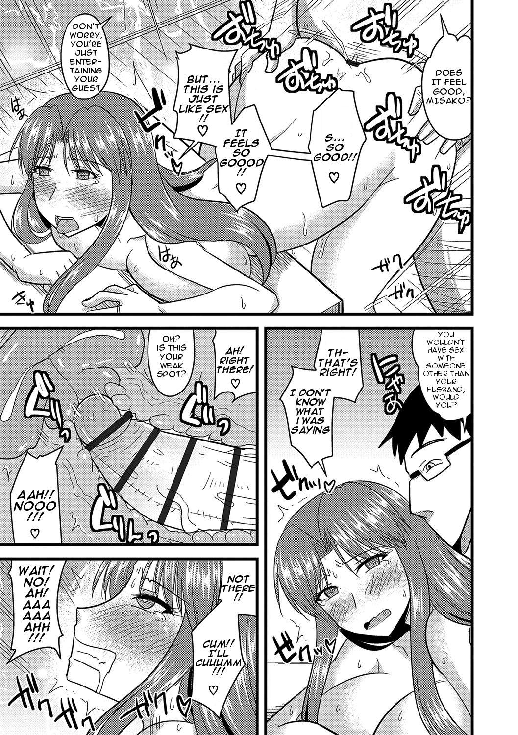 Tanin no Tsuma no Netorikata | How to Steal Another Man's Wife Ch. 1-3 15