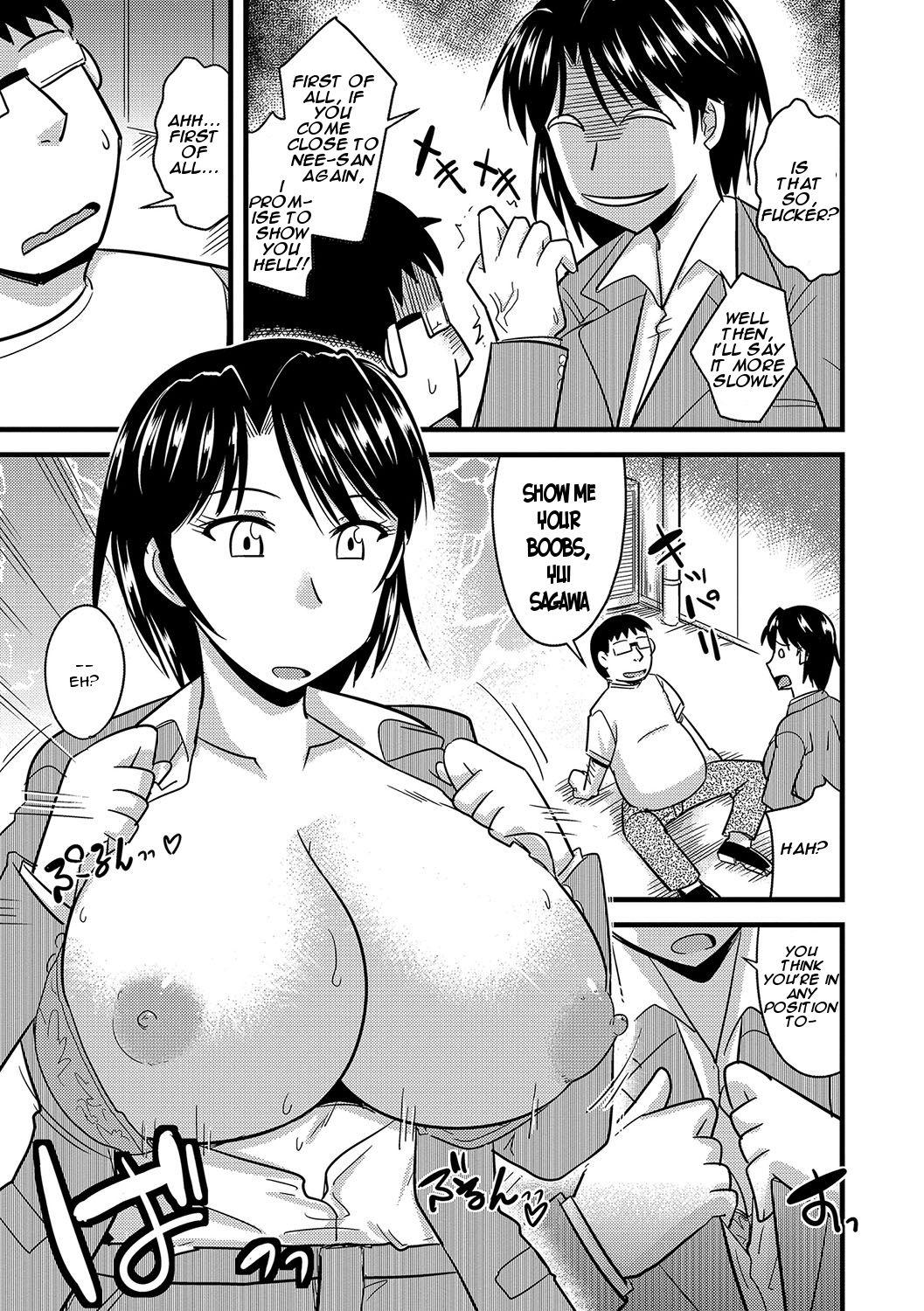 Tanin no Tsuma no Netorikata | How to Steal Another Man's Wife Ch. 1-3 34