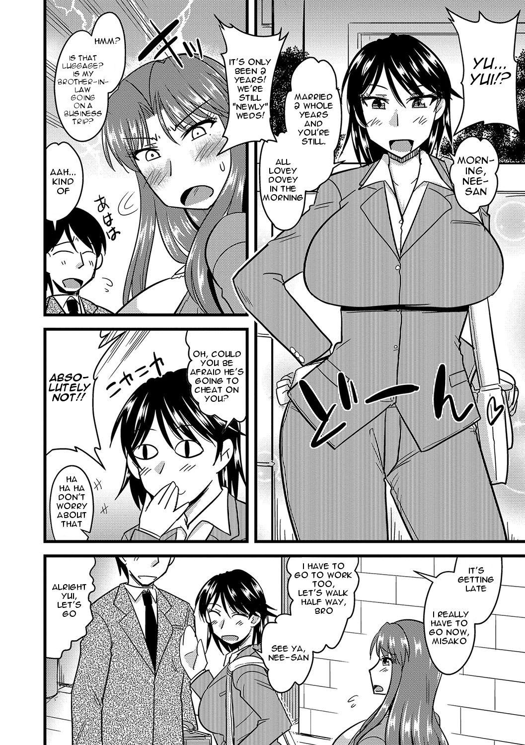 Tanin no Tsuma no Netorikata | How to Steal Another Man's Wife Ch. 1-3 4