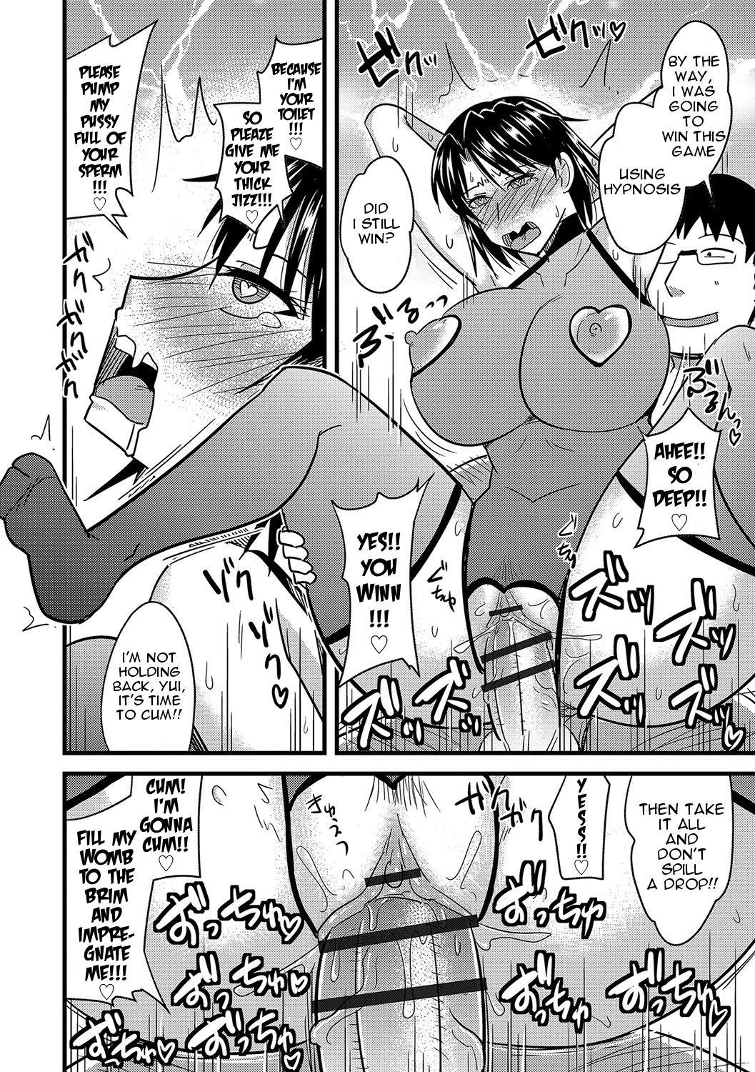 Tanin no Tsuma no Netorikata | How to Steal Another Man's Wife Ch. 1-3 51