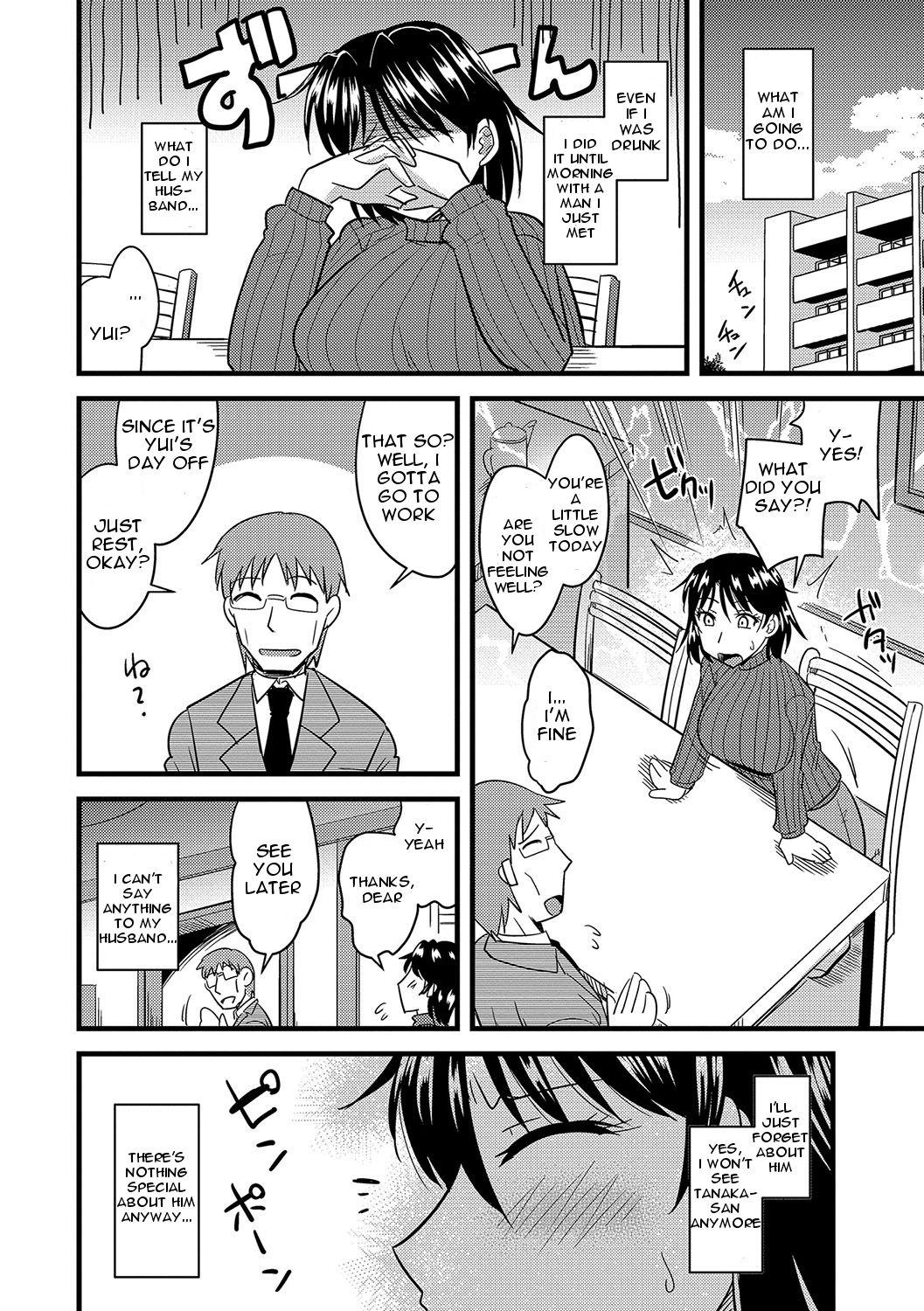 Tanin no Tsuma no Netorikata | How to Steal Another Man's Wife Ch. 1-3 66