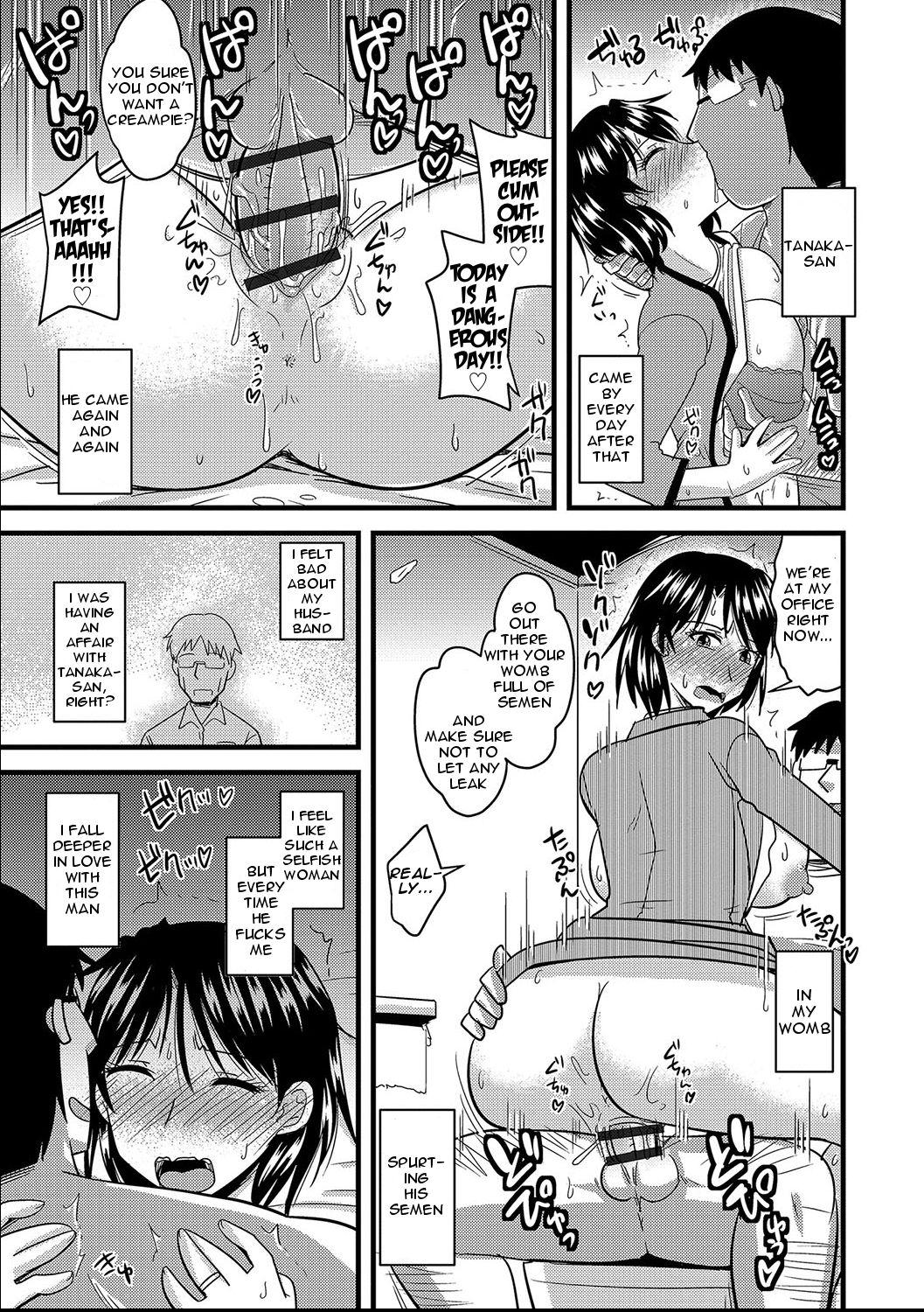 Tanin no Tsuma no Netorikata | How to Steal Another Man's Wife Ch. 1-3 69