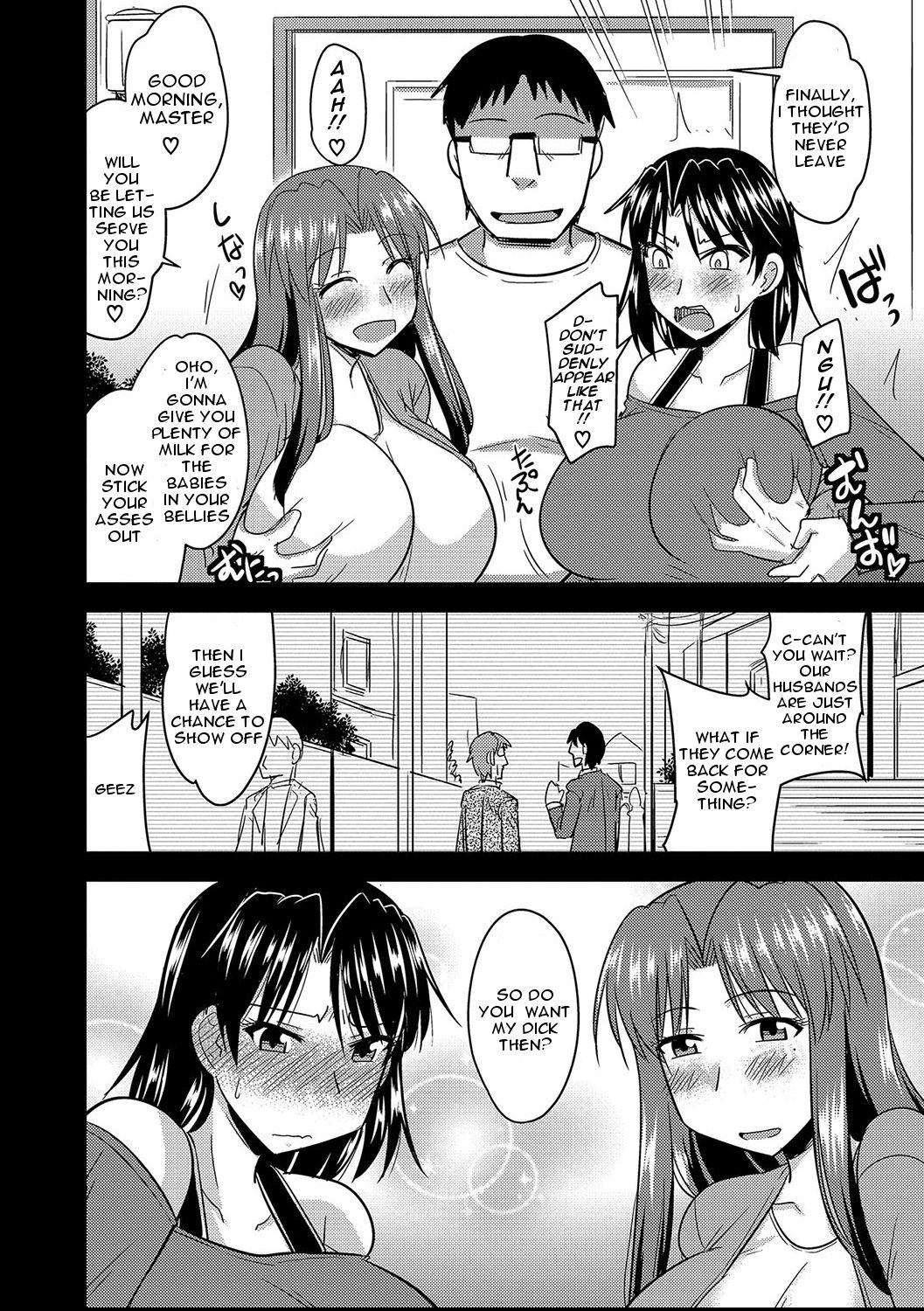 Tanin no Tsuma no Netorikata | How to Steal Another Man's Wife Ch. 1-3 82