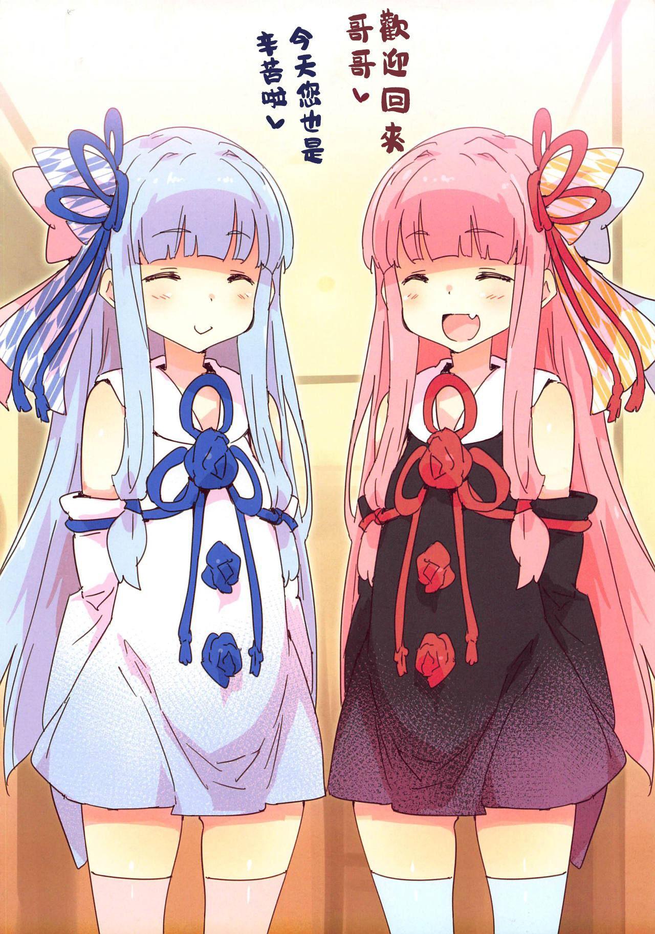 Healing Sisters 2