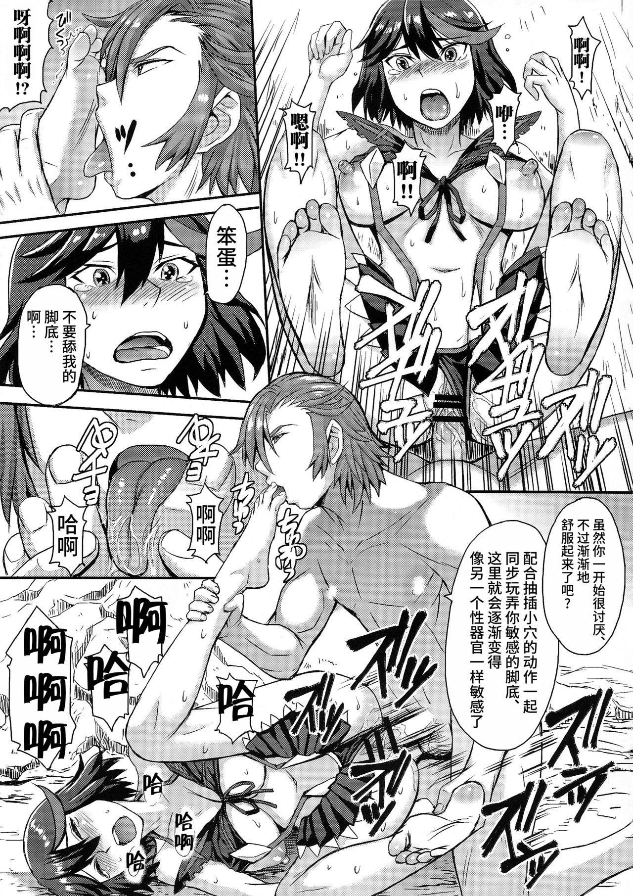 Oh! Girl 12