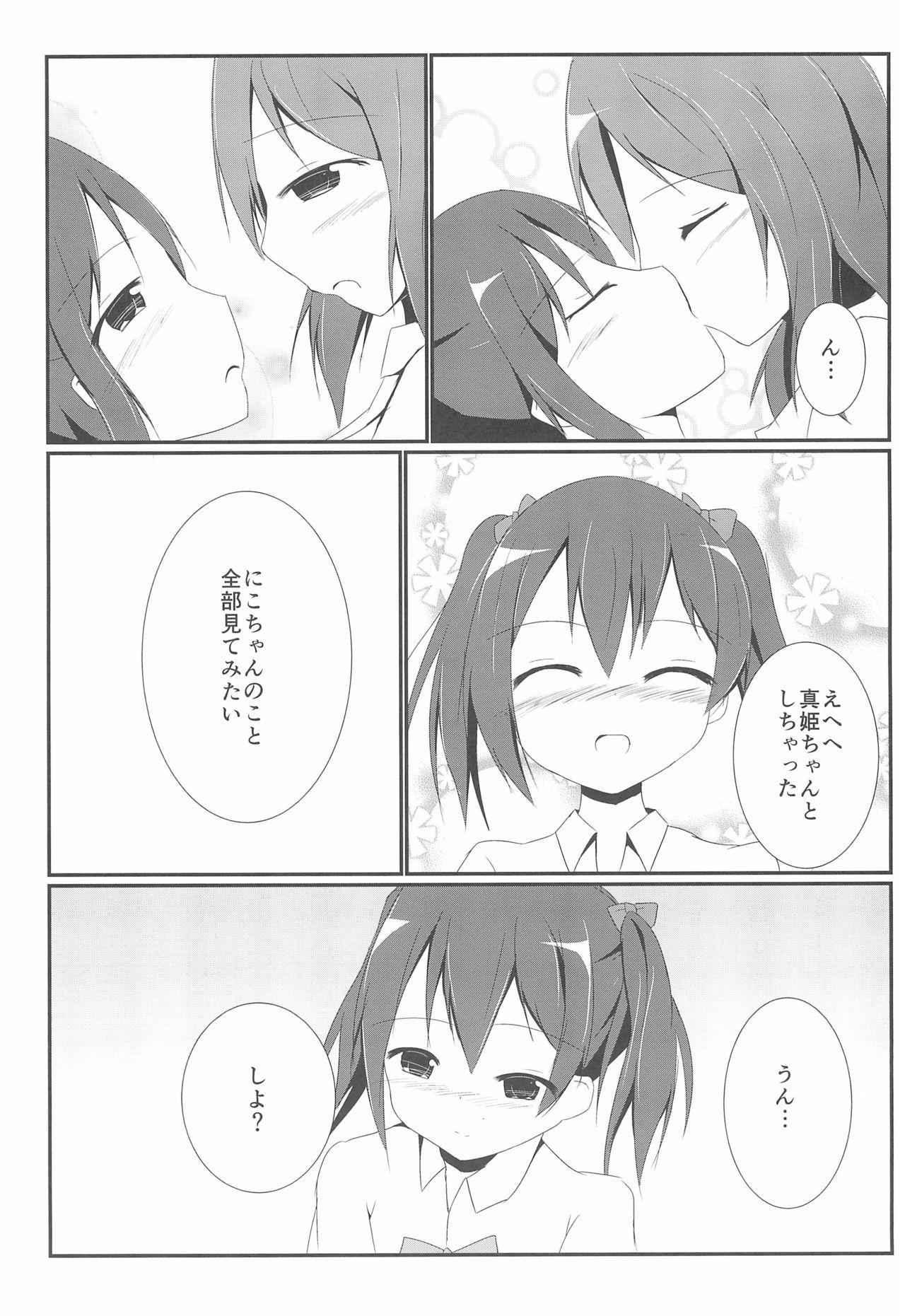 Tsukamaechau 10