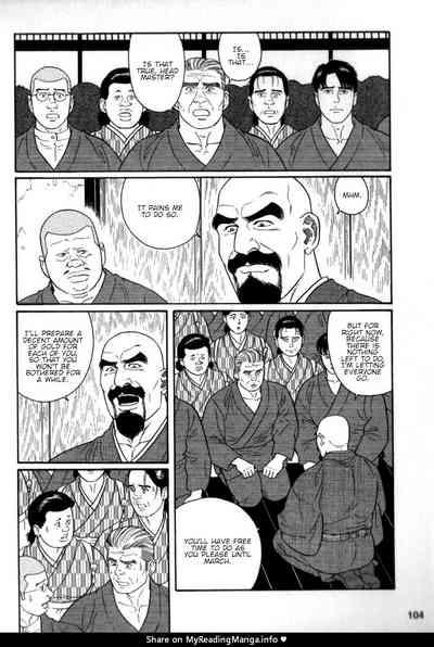 Gedou no Ie Chuukan   House of Brutes Vol. 2 Ch. 4 2