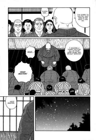 Gedou no Ie Chuukan   House of Brutes Vol. 2 Ch. 4 3