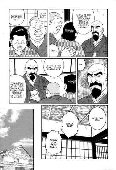 Gedou no Ie Chuukan   House of Brutes Vol. 2 Ch. 4 5