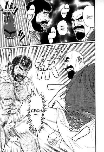 Gedou no Ie Chuukan   House of Brutes Vol. 2 Ch. 4 9